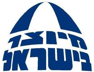 לוגו תו כחול לבן1